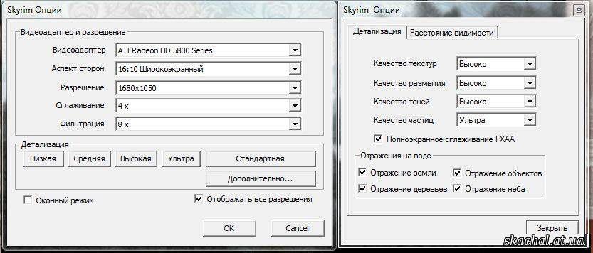 Скачать игру скайрим лаунчер-TES V: Skyrim Русский лаунчер (обновлено) v.1.4